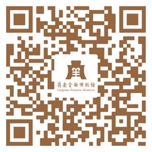 岭南金融博物馆微信公众号二维码_20190801170142.jpg